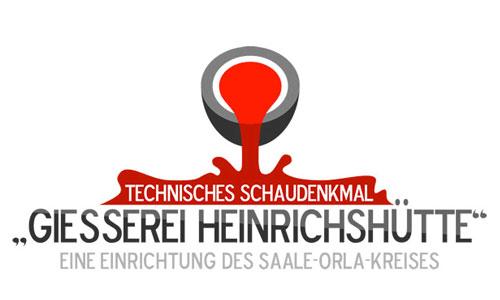 Giesserei Heinrichshütte